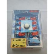 富士の頂き(小)10個入り